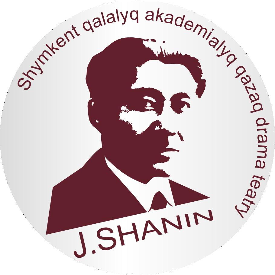 Ж. Шанин
